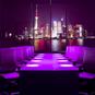 Ultraviolet in Shanghai